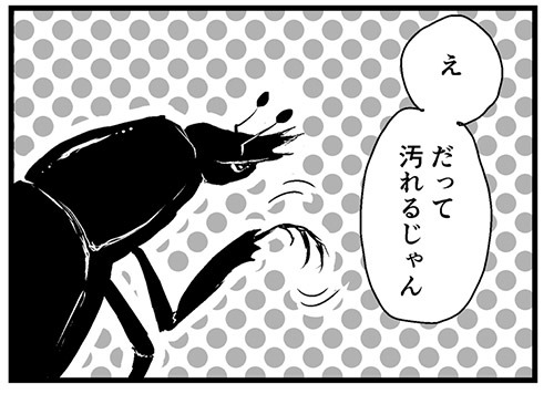 けぷり.jpg